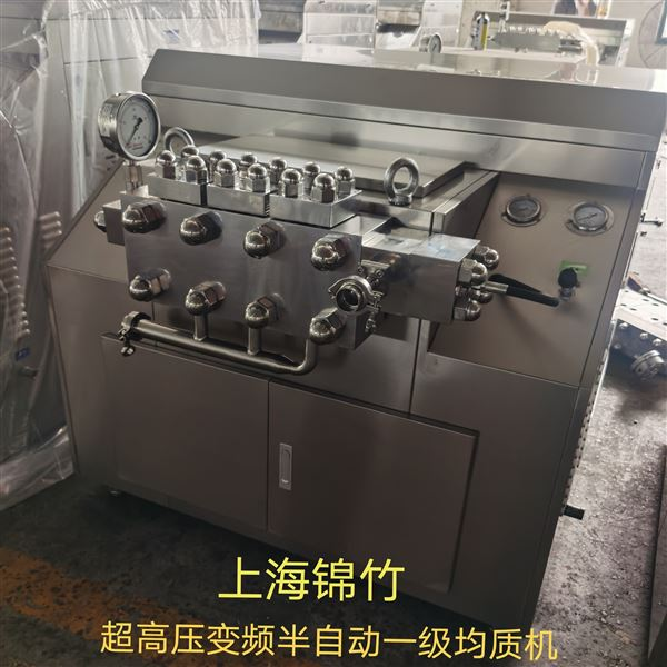 大肠杆菌酵母破壁机设备