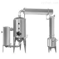 多功能酒精回收濃縮器