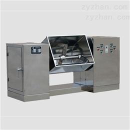 100L150L200L500L槽型混合机