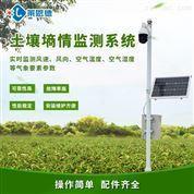 土壤墒情监测系统价格