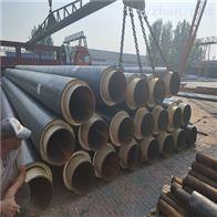 管径273钢套钢热水蒸汽保温管