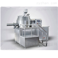 GHL高效湿法混合造粒机