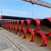管径720聚氨酯硬质泡沫保温管