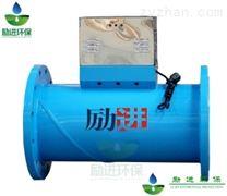 杀菌灭藻型电子水处理器