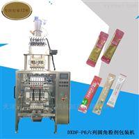 DXDF-P6三七粉、黄芪粉多列圆角粉剂包装机