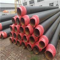 DN450聚氨酯热水供暖保温管