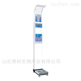 DHM-15超声波体检机
