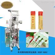 丹參粉、黃芪粉 圓角粉劑包裝機