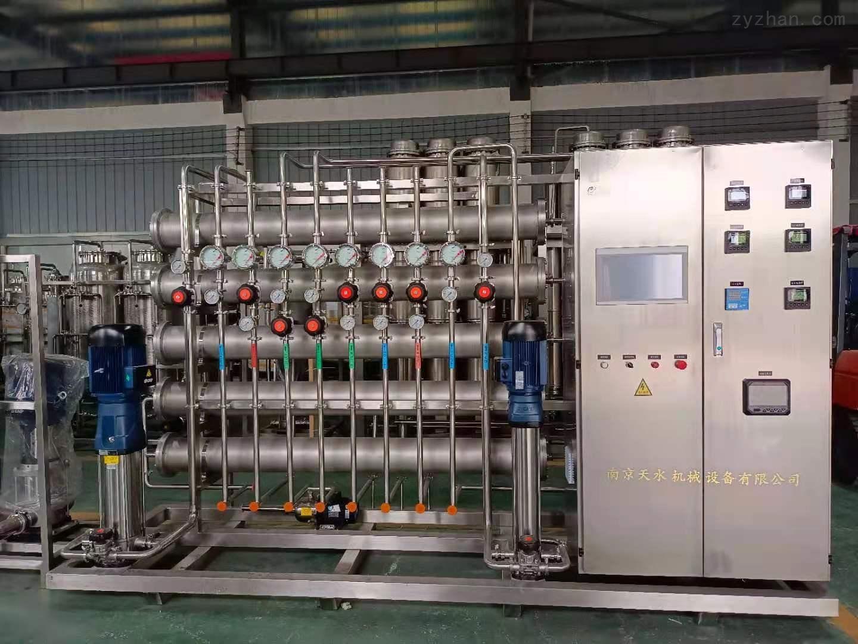 IVD纯水设备