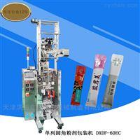 DXDF-60EC琥珀粉、珍珠粉单列圆角粉剂包装机