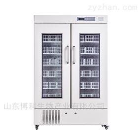 BXC-450博科血液冷藏箱