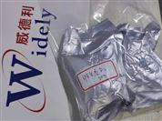 维生素D2原料中间体 用于科研 50-14-6
