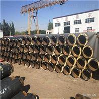 聚乙烯直埋式蒸汽发泡保温管