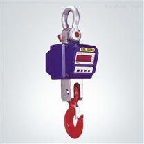 聯貿UTE  吊鉤秤 UT-A/B