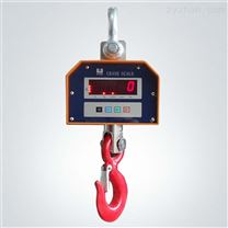 聯貿UTE  吊鉤秤 UT-C