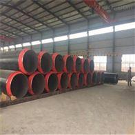 聚氨酯冷热水防腐供暖保温管