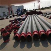 聚氨酯地埋式硬质防腐保温管
