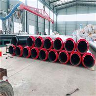 聚氨酯硬质发泡保温管生产商