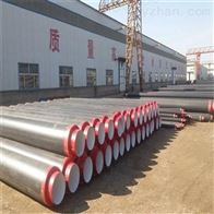 玻璃钢直埋供暖保温管加工商