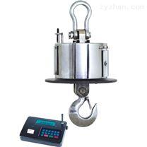 藍箭SZ-HBC無線遙傳式電子吊秤