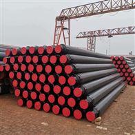 管径325钢套钢复合蒸汽保温管