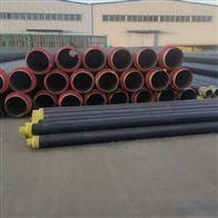 管径620硬质聚氨酯发泡保温管密度
