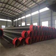 426塑套钢预制热水直埋保温管