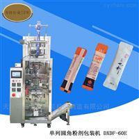 DXDF-60E葛根粉、天麻粉、山药粉圆角粉剂包装机