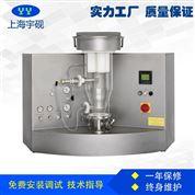 立式沸騰顆粒粉末烘干設備流化床干燥