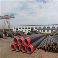 管径377耐高温供暖聚氨酯保温管
