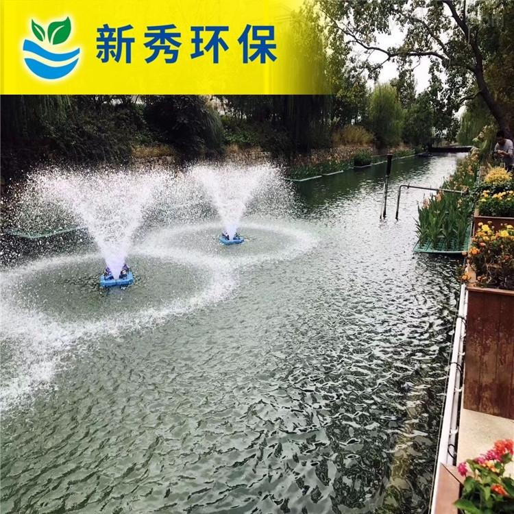 LJ-CFA中心水柱喷泉曝气机