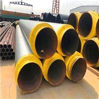 聚乙烯防腐供暖保温管生产商
