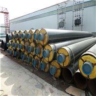聚乙烯地埋式热力供暖保温管