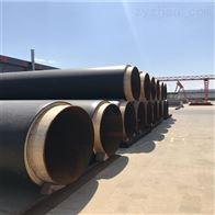 桓台县钢套钢热水蒸汽保温管