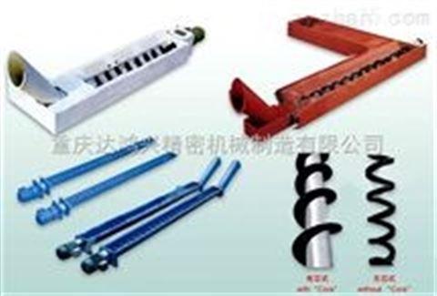 重庆龙门铣螺旋排屑机
