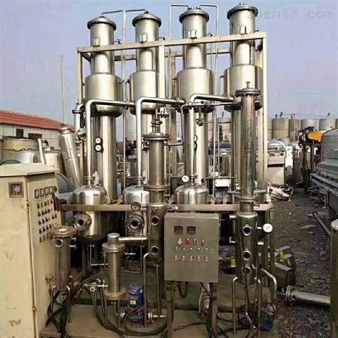 回收二手蒸发器