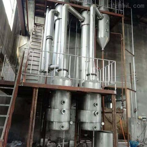 山东二手蒸发器厂家