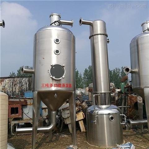 二手薄膜蒸发器价格