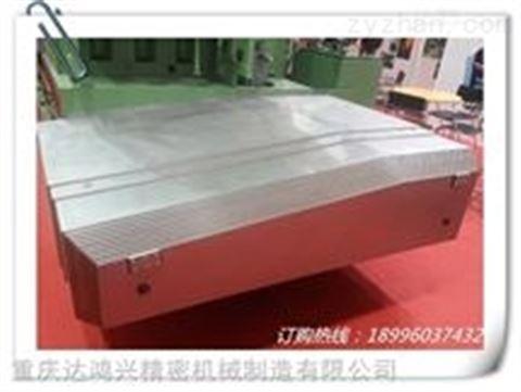 重庆数控机床伸缩钢板防护罩制作