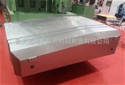卧式加工中心钢板防护罩
