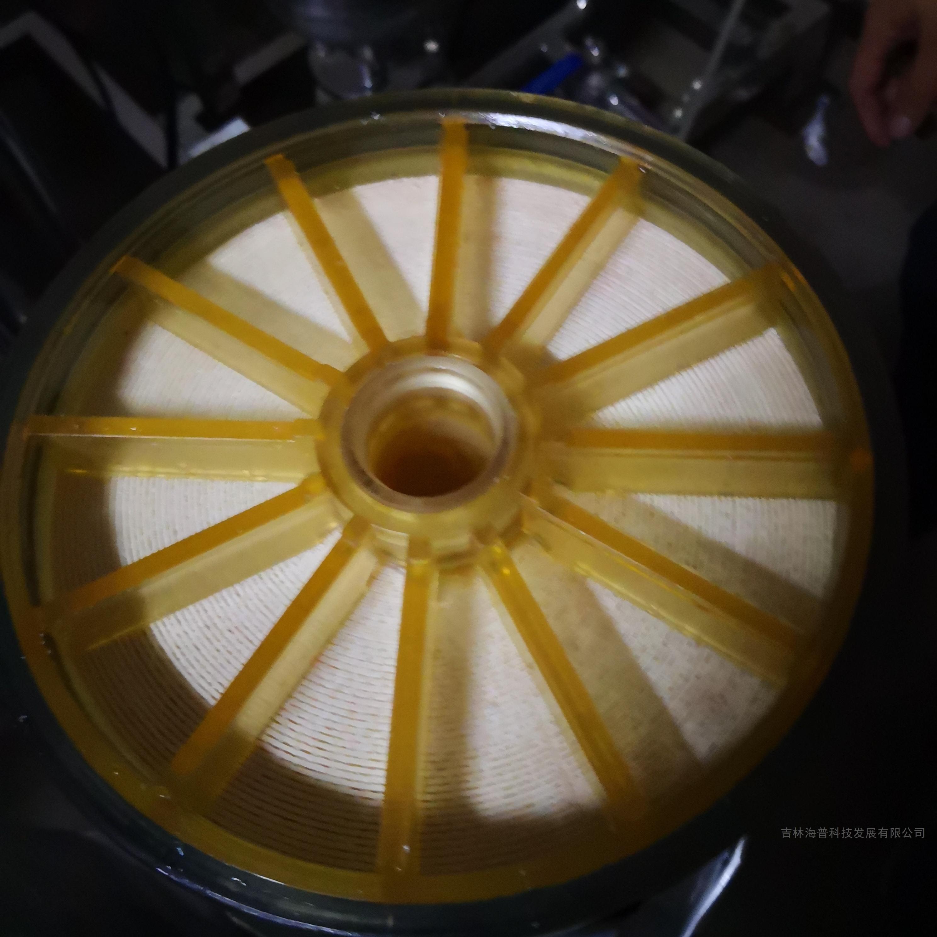 耐碱纳滤膜