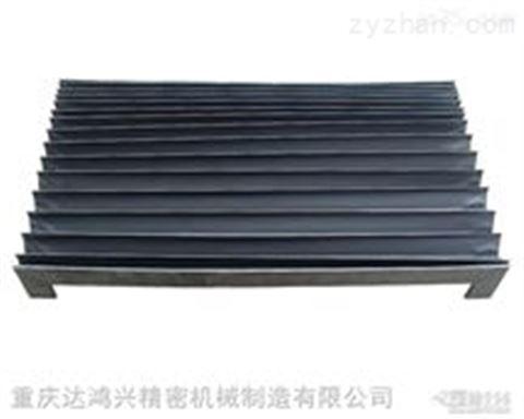 风琴防护罩防尘折布