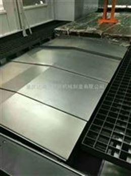 防铁屑不生锈伸缩钢板防护罩