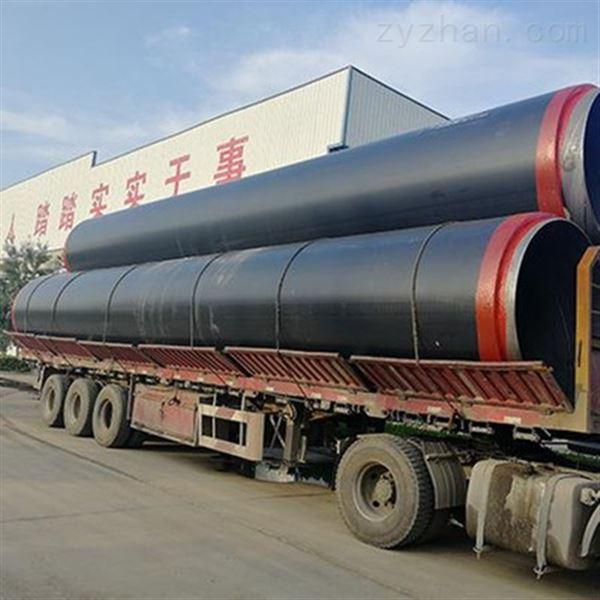 加工管径1220塑套钢防腐保温管