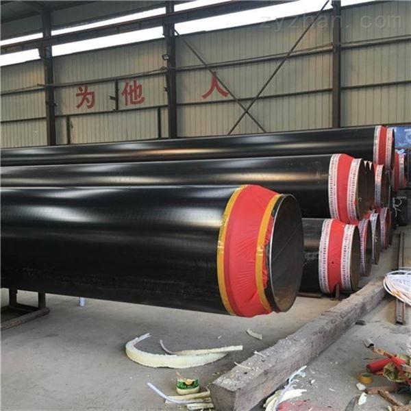 管径273聚乙烯外套预制保温管