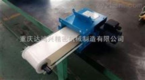 精密制造带式油水分离器