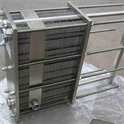 衛生級板式換熱器
