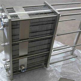 QGBR卫生级板式换热器