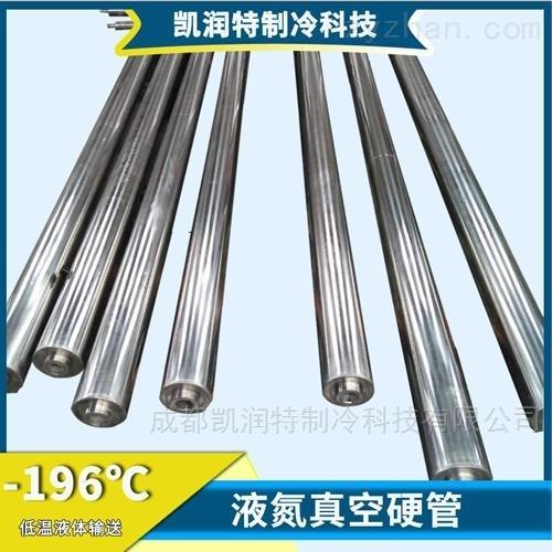 不锈钢真空管道