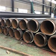 219*6聚氨酯塑套钢预制直埋保温管